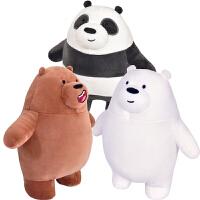 熊猫公仔 抱抱熊 趴趴熊抱抱熊公仔玩偶熊毛绒玩具送女友毛毛熊可爱娃娃熊猫抱枕软