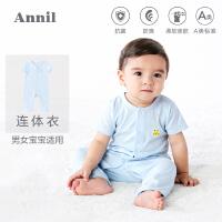 【2件35折:60】安奈儿童装婴儿连体衣2019夏装新款男女宝宝新生婴儿衣服纯棉哈衣
