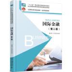 国际金融,潘百翔,王英姿 主编,北京大学出版社,9787301268308