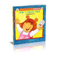 朵拉的借书卡