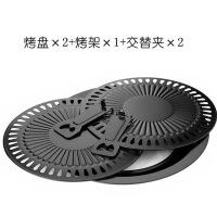韩式烧烤盘电陶炉光波炉烤肉盘户外烧烤盘