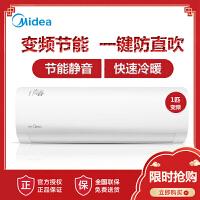 美的(midea) KFR-26GW/WCBN8A3@ 大1匹变频壁挂式冷暖家用空调挂机