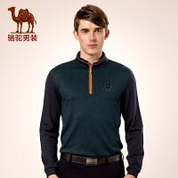 骆驼男装 冬款新品微弹拉链立领撞色长袖T恤 男士商务休闲T