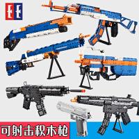 积木男孩子益智拼装6军事8模型枪12岁儿童玩具绝地求生积木枪可以发射武器拼装玩具手抢可射儿童益智连发男孩