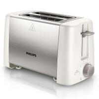 飞利浦(PHILIPS)烤面包机 多士炉家用烤面包机全自动不锈钢吐司机 HD4825/02