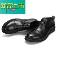 新品上市新款商务休闲鞋男正装鞋英伦素人风格头层牛皮舒适宽边大头皮鞋男 黑色 皮里