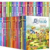 国际大奖儿童文学小说系列(共60册)全套爱德华的奇妙之旅亲爱的汉修先生蓝色的海豚岛套装五六年级教师推荐获奖书籍新蕾出版