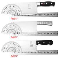 不锈钢菜刀家用厨房切肉砍骨切水果厨师切片刀具套装