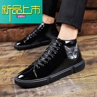 新品上市男鞋秋冬季亮皮反光镜面潮男鞋子银色夜场个性板鞋高帮增高鞋板鞋