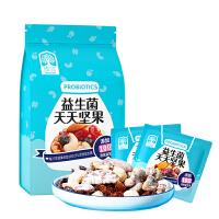 臻味益生菌天天坚果零食6种果仁果干原料进口【7袋装】189g