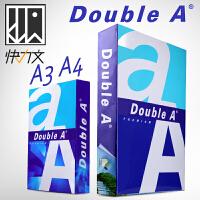 double a打印70g80g复印纸A4白纸A3批发500张4a快力文草稿单包