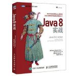 Java 8实战 [英]厄马(Raoul-Gabriel Urma)[意] 弗斯科(Mario F 人民邮电出版社【新