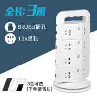 多功能立�w式��USB排插接�板智能插排插�板插座拖�板 四�� 3米 8USB