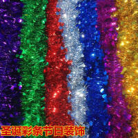 结婚喜庆用品彩条毛条拉花生日装饰节庆舞蹈节日彩带装饰圣诞派对