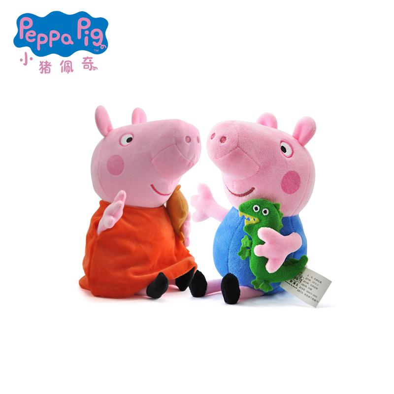 Peppa Pig小猪佩奇 男女孩儿童宝宝毛绒安抚公仔玩偶玩具 布娃娃礼物30CM30CM小猪佩奇毛绒公仔