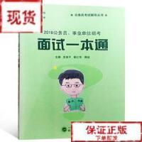 【旧书二手书9成新】虹猫蓝兔七侠传(第3卷) 苏真 9787539729343 安徽少年儿童出版社