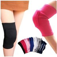 运动舞蹈护膝海绵膝盖护具防摔跳舞用跪地加厚儿童男女成人护肘