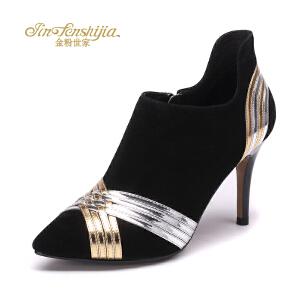 红蜻蜓旗下品牌金粉世家女鞋秋冬休闲鞋鞋子女单鞋高跟鞋JFB1005