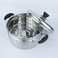 不锈钢加厚复底蒸格汤锅日式蒸锅组合盖汤锅电磁炉通用20-22CM