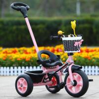 儿童三轮车1--3童车自行车脚踏车宝宝手推车车婴幼儿推车小孩车YW147