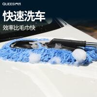 汽车用伸缩蜡拖 除尘车掸子擦车拖把 洗车蜡刷冬清洁工具用品
