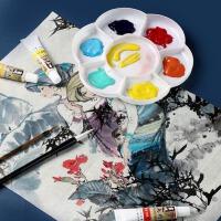 初学者小学生儿童水墨画颜料工笔画山水画国画材料工具收纳箱国画工具套装国画颜料24色12色18色