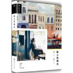 路上有微光,猫力 著;卤猫 绘,湖南人民出版社,9787556111251