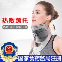 颈椎牵引器劲椎病理疗仪治疗器家用热敷艾灸成人矫正颈托护颈