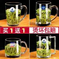 乐美雅玻璃杯家用透明喝水杯子带把泡茶杯耐热钢化微波牛奶杯带盖