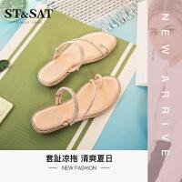 【券后价:279元】ST&SAT星期六凉鞋夏套趾平跟细带组合简约女凉拖SS02115193