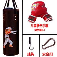 4-12岁儿童拳击手套沙袋套装不倒翁吊式家用儿童沙包玩具