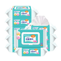 可爱多75%酒精消毒湿巾小包随身装30包学生专用杀菌抑菌儿童纸巾