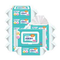 【30包】可爱多75%酒精消毒湿巾小包随身装30包学生专用杀菌抑菌儿童纸巾ms