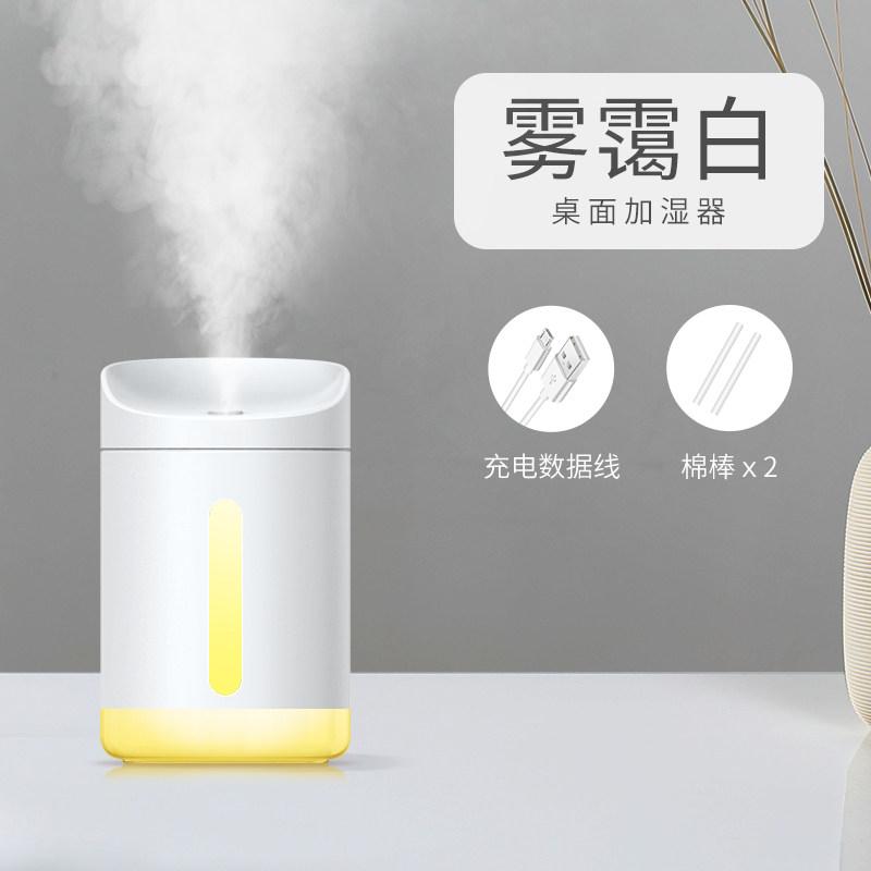 精油香薰灯卧室超声波香薰机静音香薰加湿器喷雾熏香薰炉家用插电