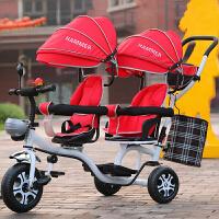 三轮车脚踏车双胞胎三轮车双人座脚踏车婴儿手推车小孩推车2-6岁 大号LYZT47