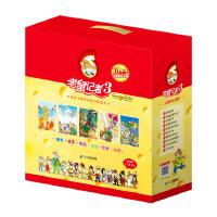 老鼠记者六周年纪念版 3 礼盒装 (21-30)(限量版公仔+动漫光盘+游戏手册+全套卡牌)