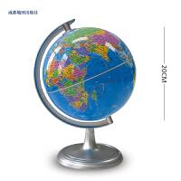 地球仪 fg2033创意手工DIY地球仪 (中文政区地形 弓形支架直径20厘米)