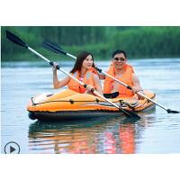 双人独木舟 户外水上运动双人冲锋舟时尚加厚充气船