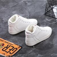 小白鞋女加绒百搭2018新款韩版学生防滑保暖冬季女鞋棉鞋雪地靴子