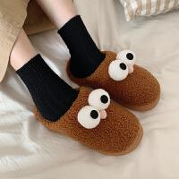 韩版可爱卡通丑萌学生ins宿舍室内居家用保暖棉拖鞋女冬季