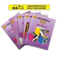 巴斯蒂安钢琴教程 2(共5册) 有声音乐系列图书,{美}詹姆斯・巴斯蒂安,上海音乐出版社,9787552314786