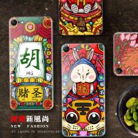 原创苹果6splus手机壳玻璃iphone6s苹果6国潮新民俗系列