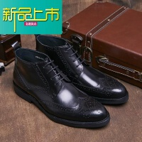 新品上市真皮雕花尖头高帮男靴短靴牛皮靴子英伦复古潮流马丁靴皮靴 黑色 黑色系的