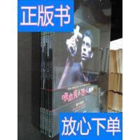 [二手旧书9成新]吸血鬼狼人揭秘:战斗指南 古堡魅影 惊声尖叫 怪
