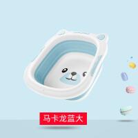 婴儿洗脸盆新生儿用品2个装3宝宝可折叠的卡通可爱pp洗屁屁股小盆
