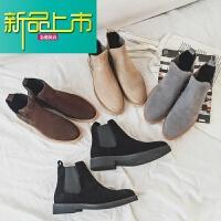 新品上市靴男尖头秋季男士靴子韩版潮流英伦马丁靴磨砂皮高帮男短靴