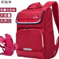 卡拉羊书包小学生男女1-3-4-6年级韩版轻便减负高年级双肩背包潮