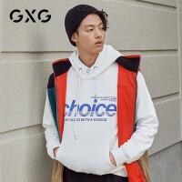 GXG男装 秋季男士韩版国潮英文印花白色套头口袋连帽卫衣男
