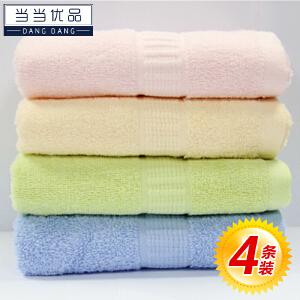 当当优品 印度棉吸水毛巾面巾美容巾 纯棉4色组合套装