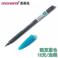 韩国monami/慕娜美04031T60 新概念水性纤维笔/彩色中性笔笔芯 豌豆蓝色12支可换替芯勾线笔 签字笔勾线绘